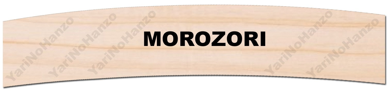 Morozori