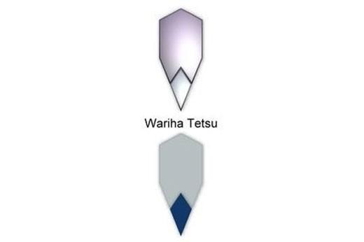 Wariha Tetsu Acero AISI 1060 + 1095